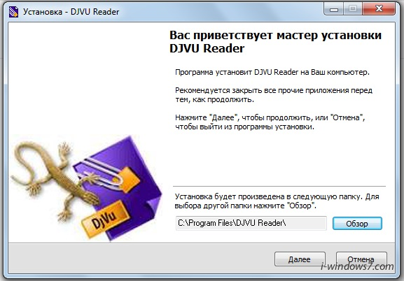 Djvu windows языке на xp русском программу 32 для
