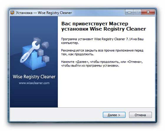 Wise-Registry-Cleaner-718