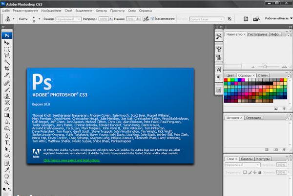 Скачать keygenerator для Photoshop Cs3