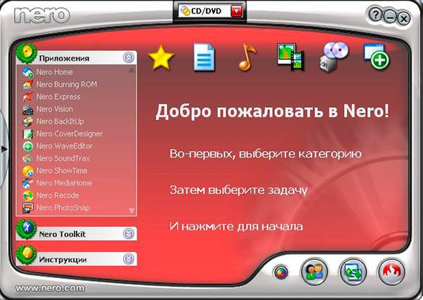 nero_7_2