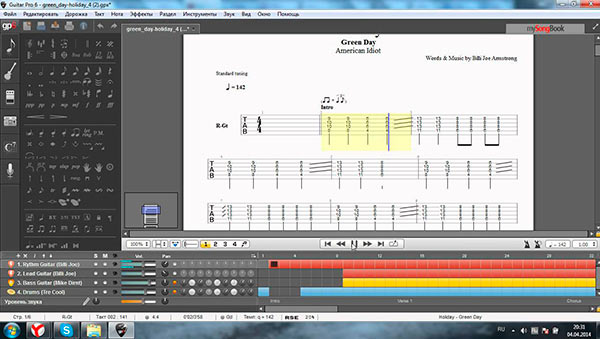 download software guitar pro 6 full version