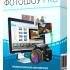 ФотоШОУ Pro 8.15 (2016) Полная версия + Ключ