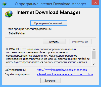 rsload.net.Internet.Download.Manager.6.23.Build.2