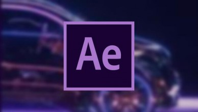 Adobe After Effects 2020 + Серийный номер