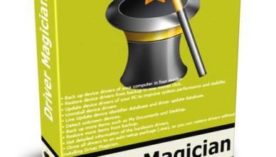 Driver Magician 5.1 (Portable) + Ключ
