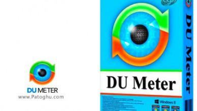 DU Meter 7.20 + Серийный номер