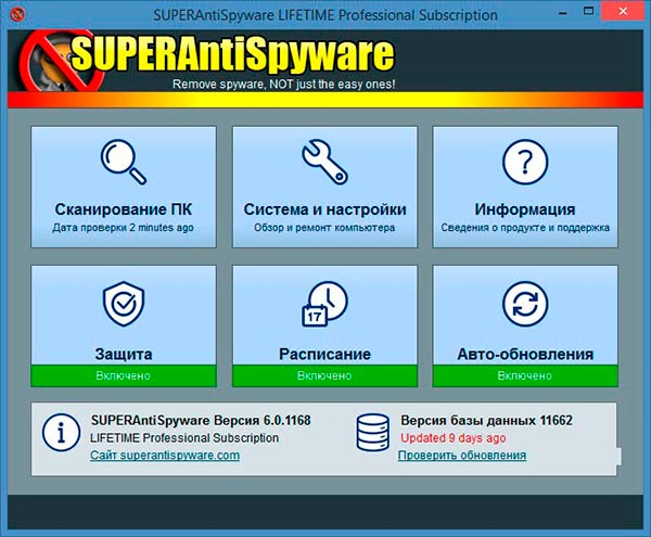 superantispyware_2