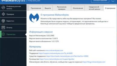Malwarebytes Premium v3.7.1.2839 Final