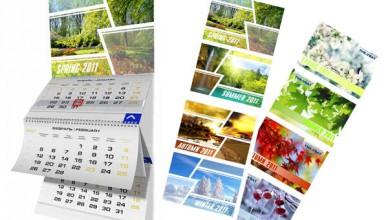 Дизайн Календарей 14 полная версия