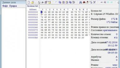 WinHex Pro 19.9 (полная версия) + Ключ