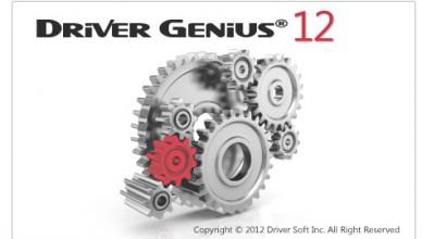 Driver Genius Professional 12 + Ключ