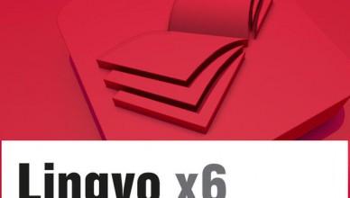ABBYY Lingvo X6 Pro с ключом активации