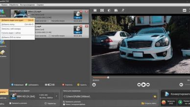 ВидеоМастер 12.7 полная версия + ключ